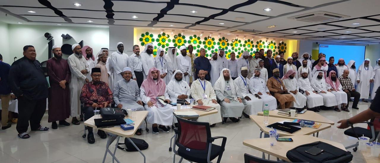 مؤتمر الهدايات القرآنية الأول بماليزيا